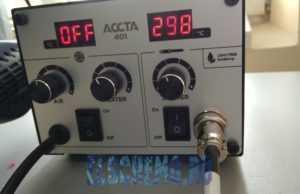 Обзор паяльной станции Accta 401